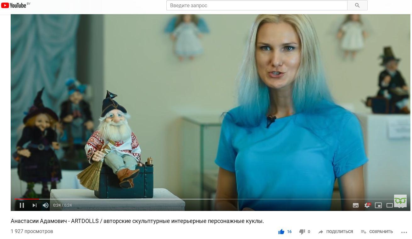 Анастасии Адамович - ARTDOLLS / авторские скульптурные интерьерные персонажные куклы.