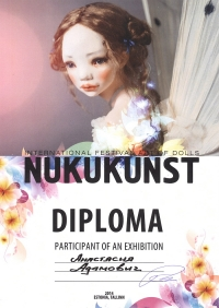 II Международная кукольная выставка