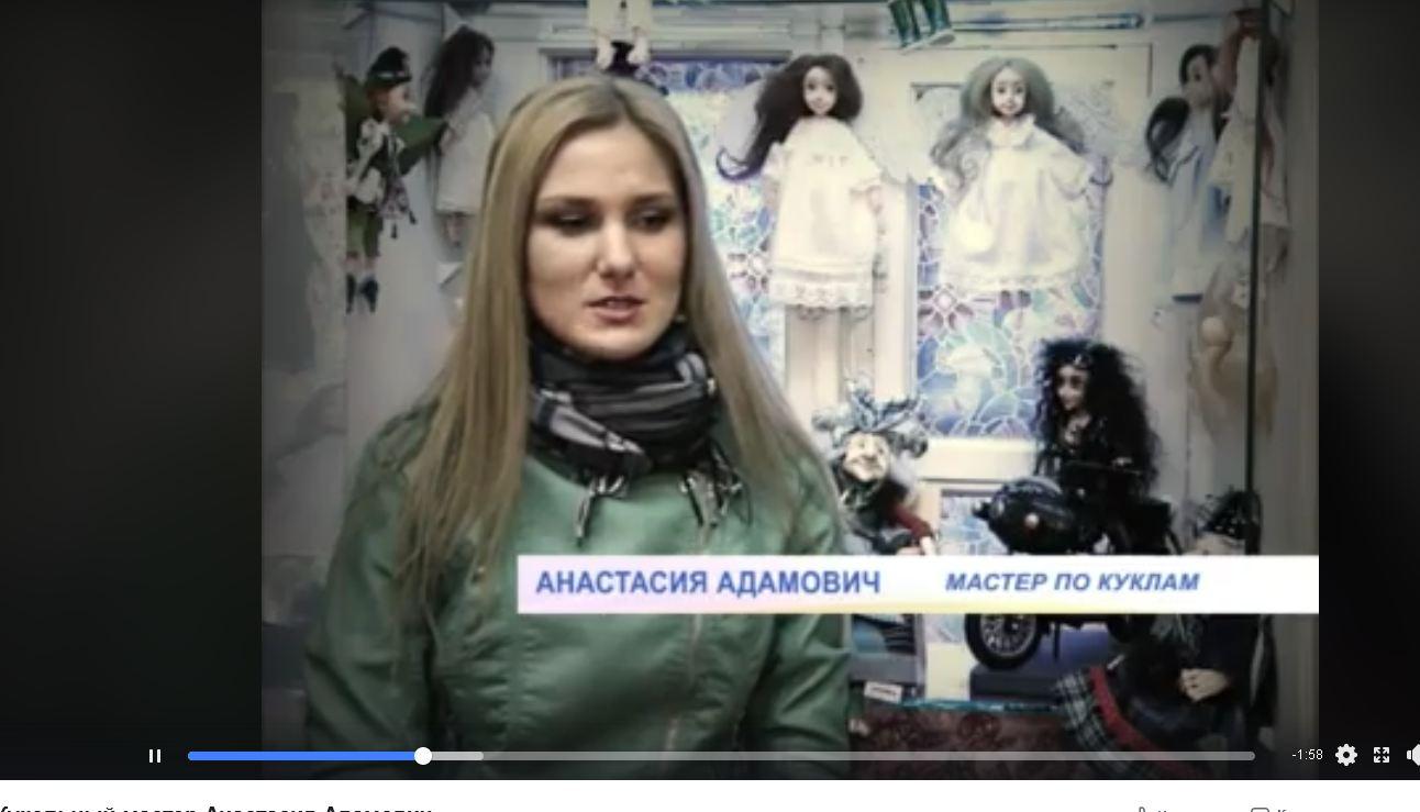 Кукольный мастер Анастасия Адамович. Сюжет Беларусь-1