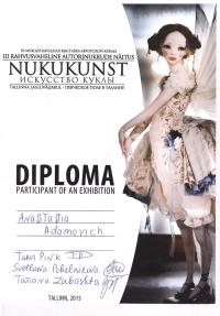 III Международная выставка NUKUKUNST