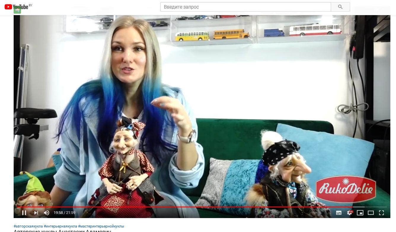 Авторские куклы Анастасии Адамович - в гостях у художника. Видео на канале RukoDelie