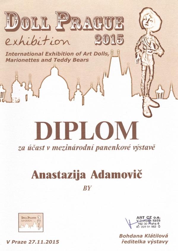 III. International Exhibition of Art Dolls